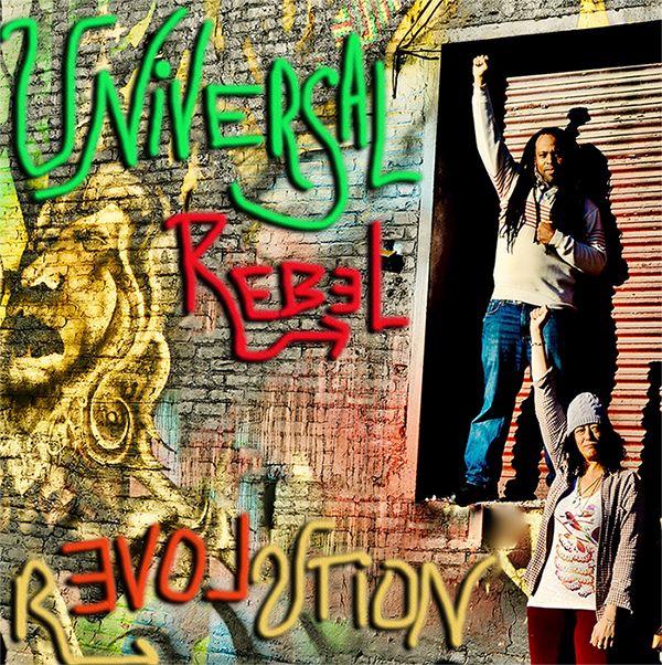 brandyn heppard and universal justice promo photo