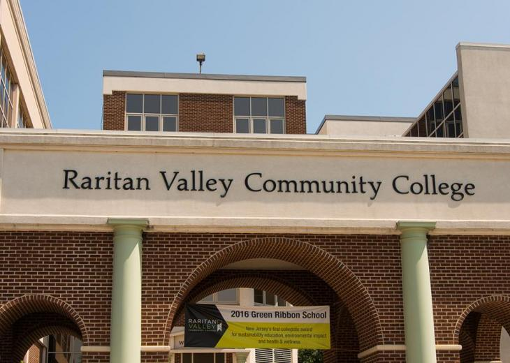 front view of rvcc sign and arches