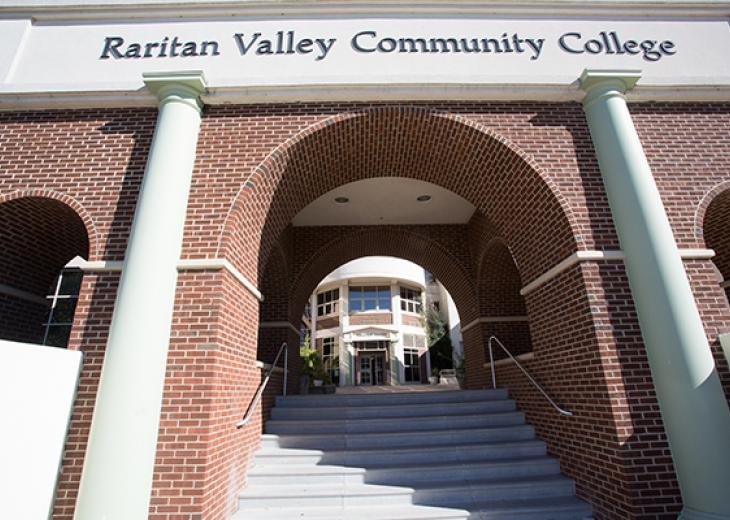rvcc arches with view from below